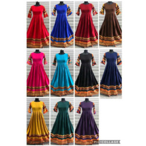 Beautiful Long Gown For Women By Good Quality World(11 color))