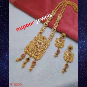Antique Jewellery Necklace Set With Earrings By Nupoor Jewels