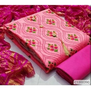 Unique PC Cotton Dress Materials With Embroidered Work By Hafsa Collection (Light Pink)