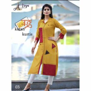 Kurti For Women By Shopping With Style (Mastard)
