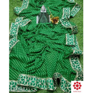 Trendy Georgette Printed Saree With Running Blouse By Radha Rani Fashion (Green)