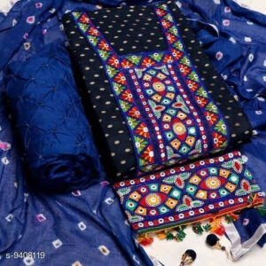 Aagam Fabulous Cemric Cotton Salwar Suit Dress Material By Hafsa Collection (Navy Blue)