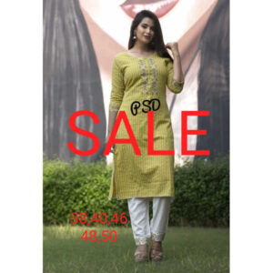 Festive Loot Price Women Cotton Stitched Kurti With Pant By Krishna Collection(Light Yellow)